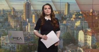 Випуск новин за 9:00: Неофіційна зустріч Гончарука і Єрмака. Затримання Мельничука