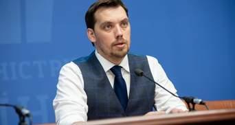 Брифинг премьер-министра Гончарука: главные тезисы, видео