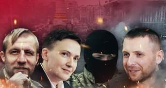 """""""Збиті льотчики"""": куди зникли народні герої Майдану"""