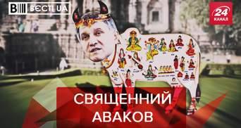 Вести.UA: Почему Зеленский созывает Раду. Рабинович подался в диджеи