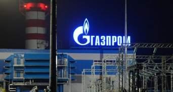 Российский Газпром увеличил транзит газа в Европу через Украину