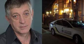 """У будинку, де вбили ексголову """"Інтера"""" Старицького, зірвався слідчий експеримент: деталі"""