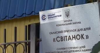 В одеському притулку катували дітей: двом вихователям оголосили про підозру