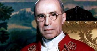 Ватикан розсекретив архіви про Голокост: Папа Пій XII закривав очі на масові вбивства євреїв