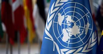Військові злочини у Сирії: кого звинувачує ООН
