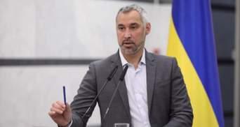 Отставка Рябошапки с должности генпрокурора: в Раде зарегистрировали постановление