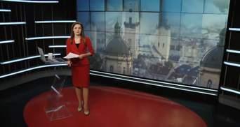 Випуск новин за 16:00: Перевірка Папи Римського на коронавірус. Підготовка до змін в уряді