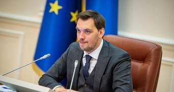 Не более 1,25 миллиона гривен в месяц: Кабмин ограничил зарплаты главам госкомпаний
