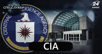 Легендарні операції ЦРУ: до яких відомих подій причетна спецслужба США