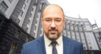 Новий уряд Шмигаля: хто відмовився від запропонованих посад