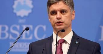 Рада проголосувала за відставку Пристайка з посади глави МЗС
