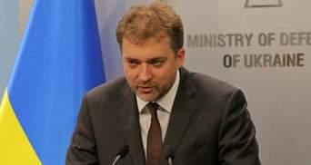 Міністр оборони Андрій Загороднюк пішов у відставку