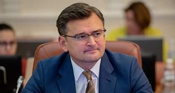 Дмитрия Кулебу назначили главой МИД Украины
