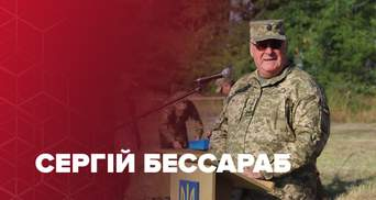 Сергій Бессараб очолив Мінветеранів: біографія військового