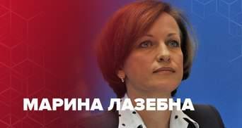 Кто такая Марина Лазебная, которая стала министром социальной политики