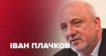 Іван Плачков може стати міністром енергетики: що про нього відомо