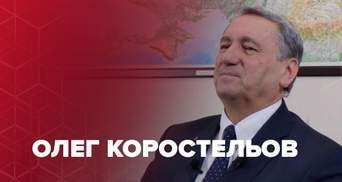 Олег Коростелев и новосозданная должность: что известно