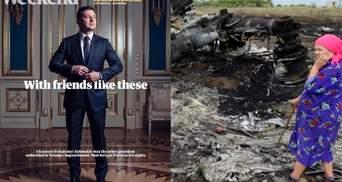 Головні новини 7 березня: інтерв'ю Зеленського, суд у справі MH17