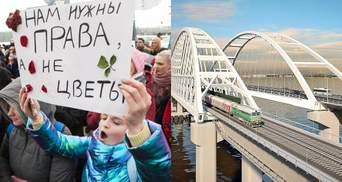 Главные новости 8 марта: Марши за права женщин, оккупанты запустили электричку из Крыма