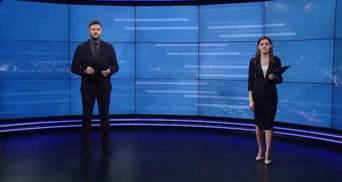 Випуск новин за 18:00: Сумнівні люди в уряді Шмигаля. Скандальна відставка Рябошапки