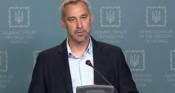 Я не став нічиїм слугою, – Рябошапка звернувся до депутатів перед розглядом відставки