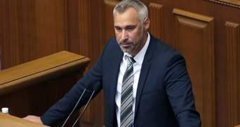 Руслан Рябошапка після емоційного виступу залишив залу Верховної Ради