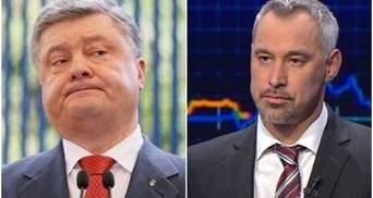 Порошенко покинув Раду після відставки Рябошапки: відео