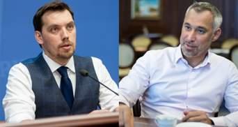 Що спільного між відставкою Гончарука, Рябошапки і Богдана: пояснення експерта