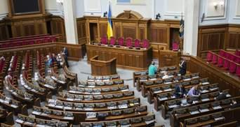 Хто не голосував за відставку Рябошапки