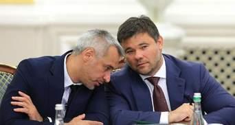 Вова дав команду звільнити: ЗМІ показали листування Рябошапки з Богданом перед відставкою
