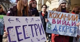 Женщины в политике и бизнесе: как это воспринимают в украинском обществе