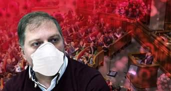 Фракцию ОПЗЖ, Зеленского и парламент – на карантин: соцсети о возможном коронавирусе в Раде