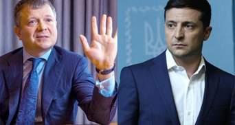 Зеленський попросив працівників Жеваго передати, щоб він вийшов на зв'язок