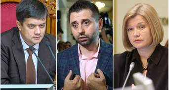 Яку зарплату отримав Разумков і голови фракцій Ради у лютому: суми