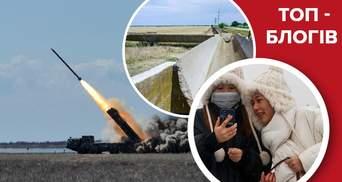 Разгром России в Сирии, крымская вода раздора и Little Big как элемент войны: блоги недели