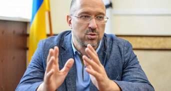Реформа децентрализации: Шмыгаль заверил, что люди не потеряют работу из-за сокращения