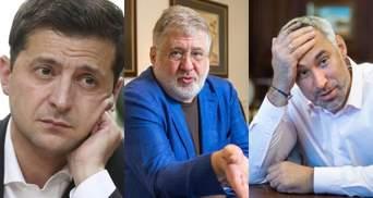 Залежність Зеленського, відставка уряду, група Коломойського проти Рябошапки  – Гуд найт Юкрейн