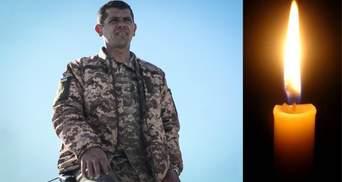 На Донбасі загинув офіцер з Донецька Дмитро Фірсов: що про нього відомо