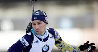 Кубок мира: украинские биатлонисты прокомментировали исторический результат