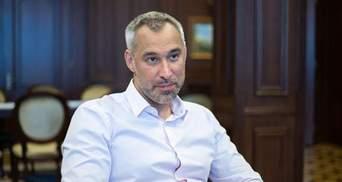 Звільнення Рябошапки: чому насправді позбулися генпрокурора