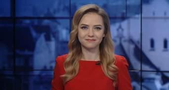 Выпуск новостей за 13:00: Марш к 8 марта в Киеве. Поездка Скалецкой в Новые Санжары