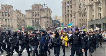 Нацполіція затримала кількох учасників Маршу проти абортів, серед них Віта Заверуха