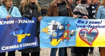 У Києві пройшла акція солідарності з Кримом: відео з місця події