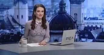 Випуск новин за 15:00: Обвал ціни на нафту. Відверті привітання для депутаток з 8 березня
