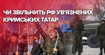 Обмін полоненими: коли і на яких умовах звільнять кримських татар
