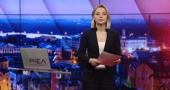 Выпуск новостей за 19:00: Кандидаты на место Рябошапки. Отмена рейсов из-за коронавируса