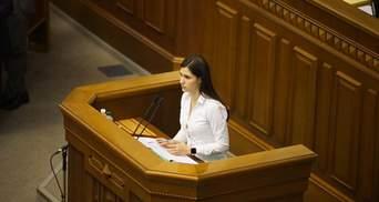 """В """"Слуге народа"""" прокомментировали слухи об увольнении Сытника"""