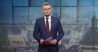 Випуск новин за 16:00: Карантин в Україні. Новий міністр оборони