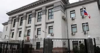 У Києві скасували будівництво нового посольства Росії