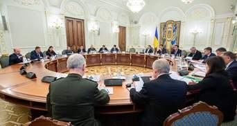 Зеленский созвал СНБО, где решат, закрывать ли границы